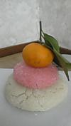 Okagami