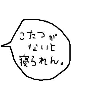 Cocolog_oekaki_2012_06_30_14_38